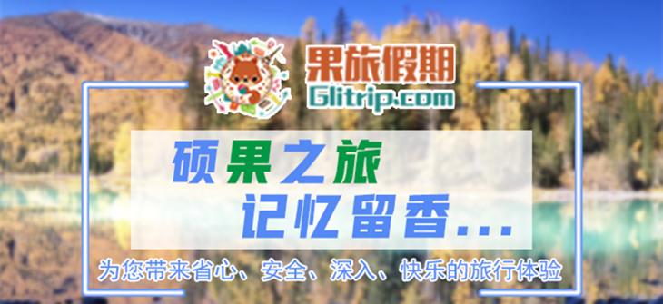 【巅峰食客】广州+佛山+中山+珠海港珠澳大桥双动三日游