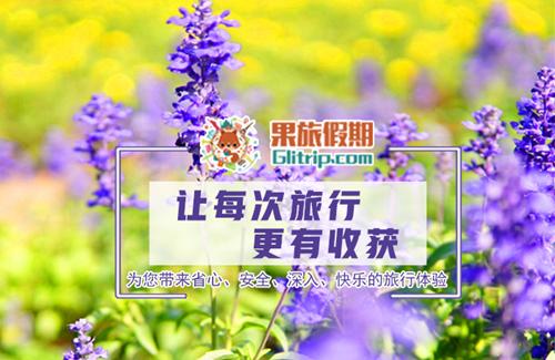 【革命摇篮】井冈山、笔架山、五龙潭(双动)三日游