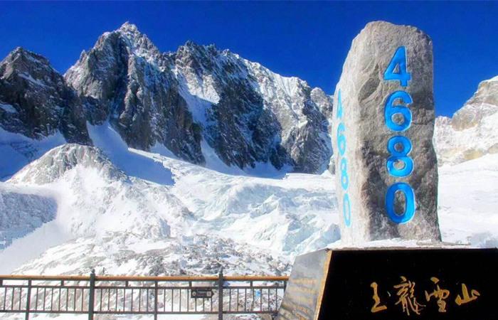 <丽江-香格里拉-虎跳峡-普达措国家森林公园-玉龙雪山3日游>