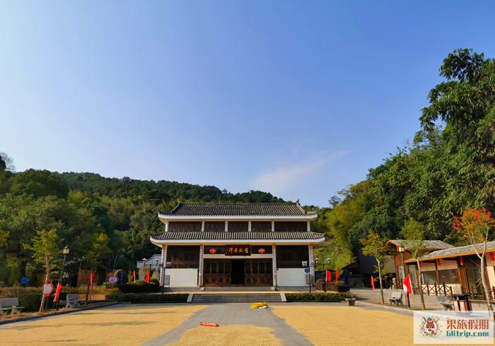 福州天竹畲族文化村怎么样