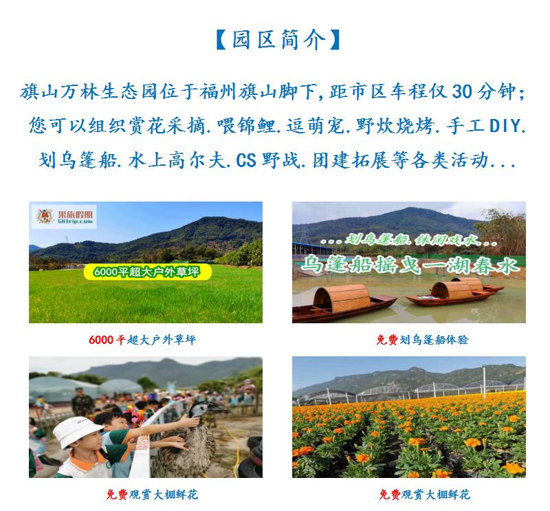 微信图片_20200227110603